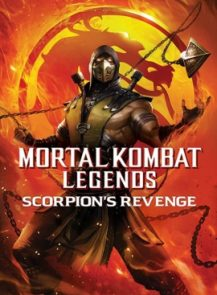 ดูหนัง Mortal Kombat Legends: Scorpion's Revenge (2020)