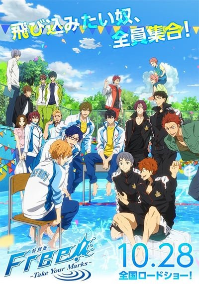 ดูหนัง Tokubetsuban Free! The Movie 3 Take Your Marks (2017)